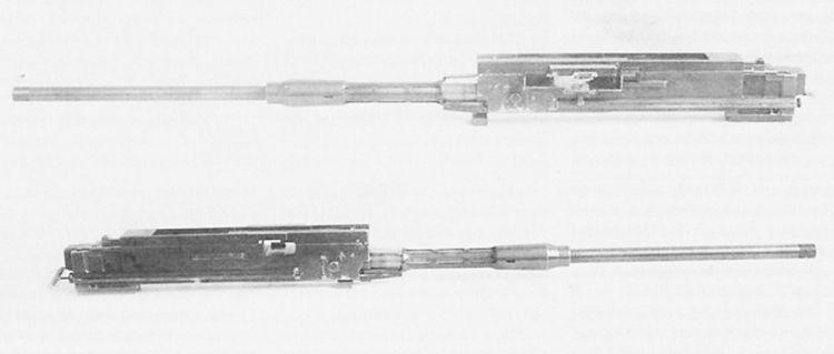 23-Мм авиапушки ссср, пушка вя