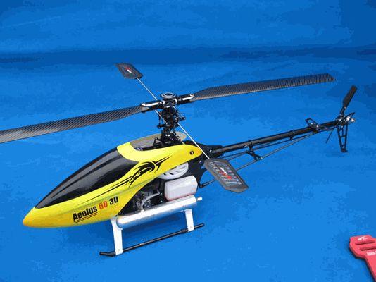 Aeolus e800. технические характеристики. фото.