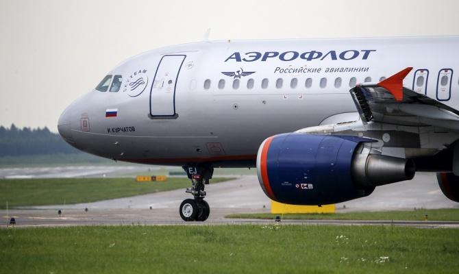 «Аэрофлот» покупает «трансаэро». причины и следствия.