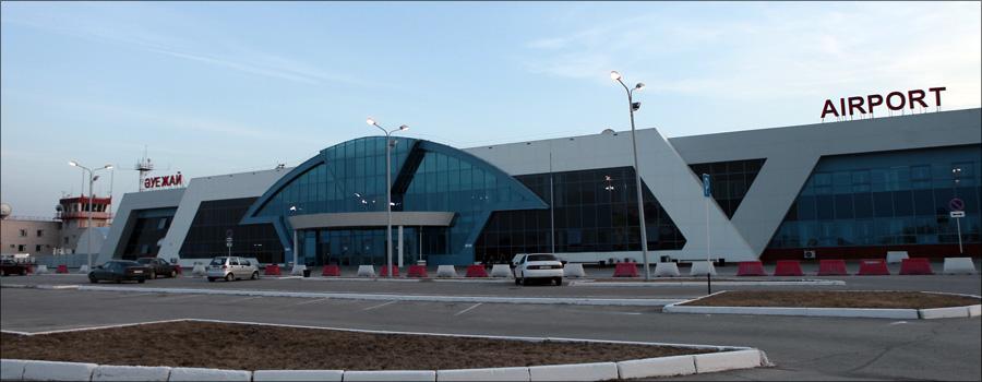 Аэропорт актобе. akx. uatt. акх. официальный сайт.