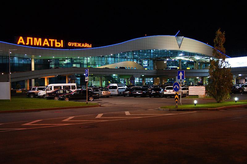 Аэропорт алматы. ala. uaaa. ала. официальный сайт.