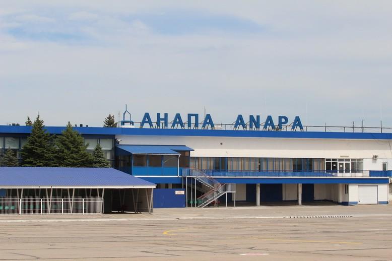 Аэропорт анапа витязево. aaq. urka. ана. официальный сайт
