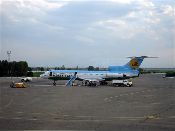 Аэропорт андижан. azn. utfa. анж. официальный сайт.