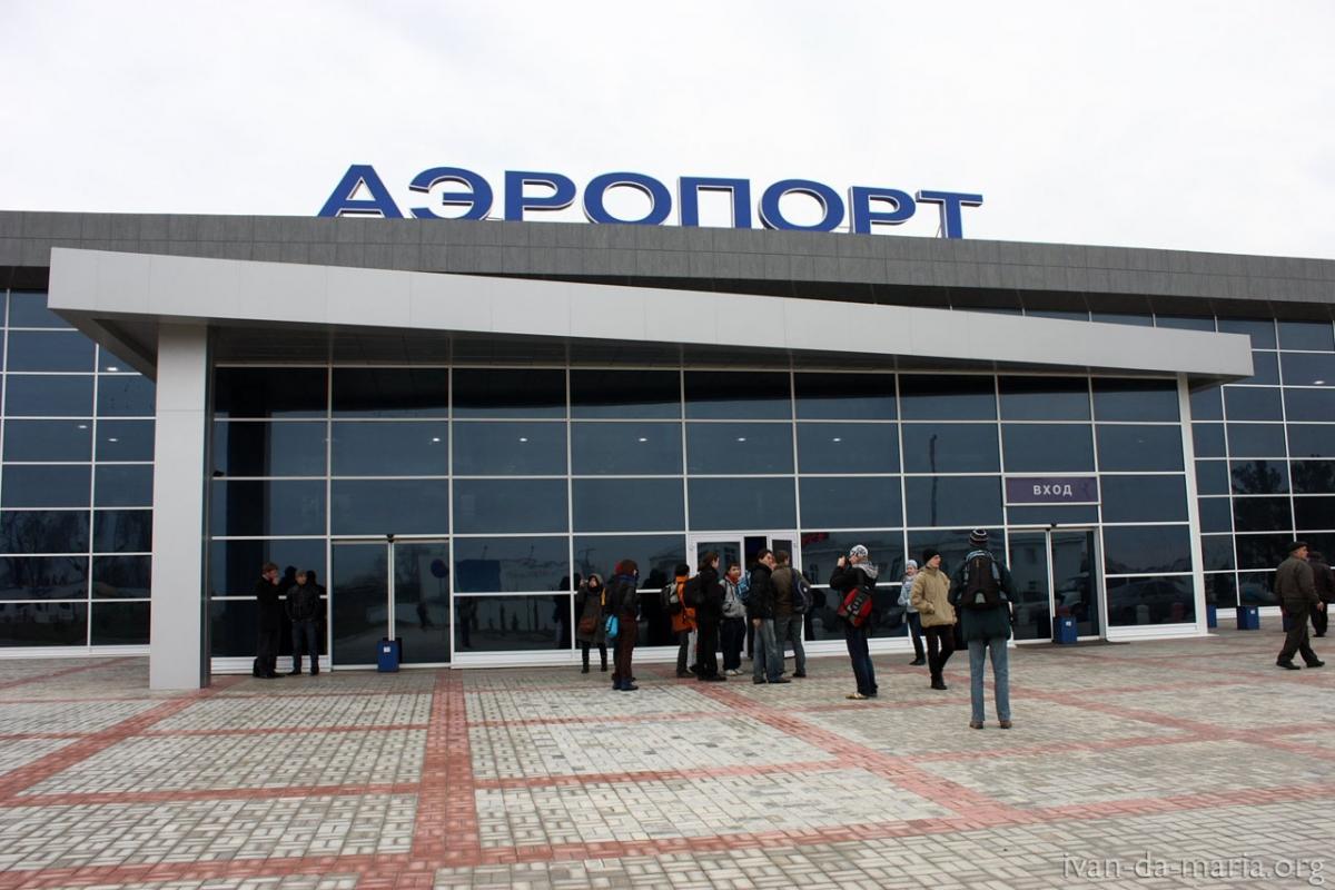 Аэропорт астрахань нариманово. asf. urwa. аср. официальный сайт.