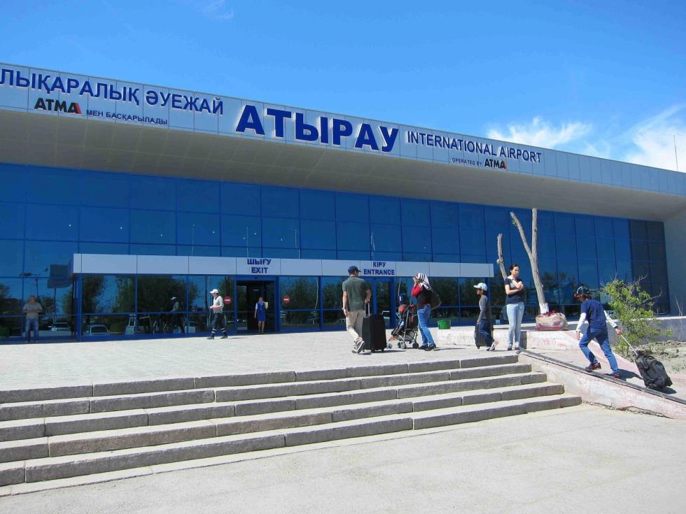 Аэропорт атырау. guw. uatg. аты. официальный сайт.