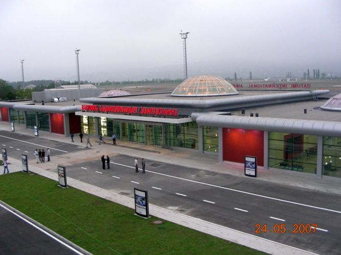 Аэропорт батуми. bus. ugsb. буй. официальный сайт.