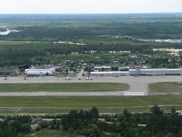 Аэропорт белоярский. eyk. ushq. официальный сайт.