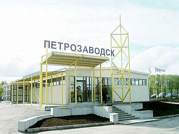 Аэропорт бесовец петрозаводск. pes. ulpb. птб. официальный сайт.