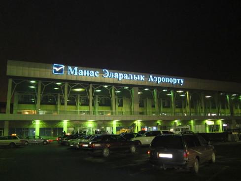Аэропорт бишкек манас. fru. uafm. биш. официальный сайт.