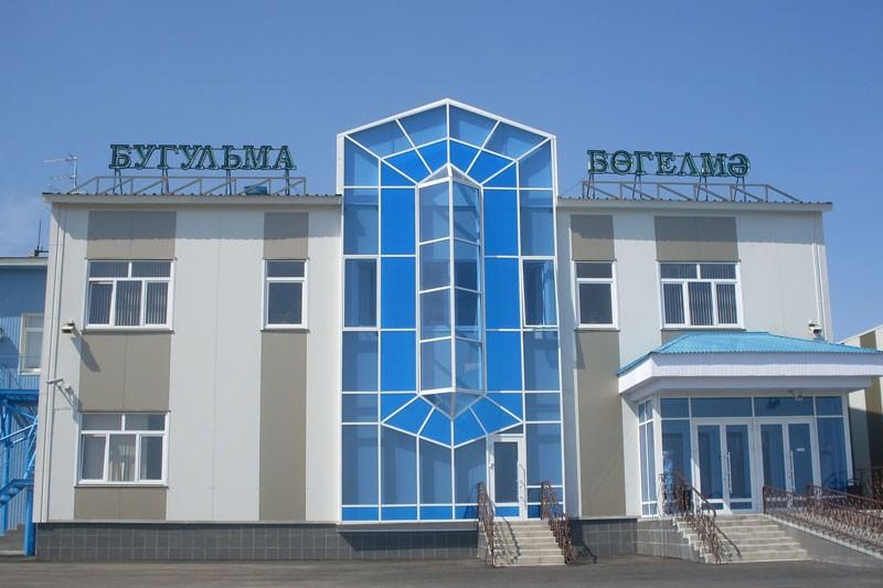 Аэропорт бугульма. официальный сайт. uua. uwkb. буг.