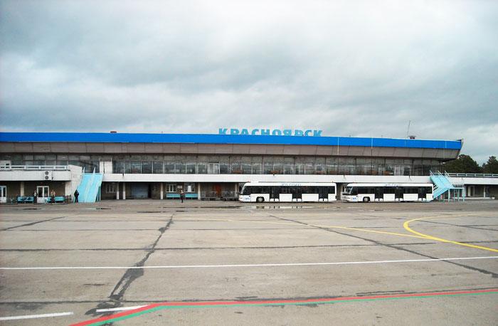 Аэропорт емельяново красноярск. kja. unkl. емв. официальный сайт.