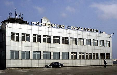 Аэропорт хомутово южно-сахалинск. официальный сайт. uus. uhss. южх.