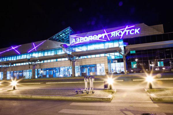 Аэропорт якутск. туймаада. официальный сайт. yks. ueee. якт.
