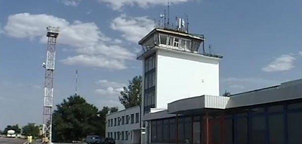Аэропорт элиста. официальный сайт. республика калмыкия. esl. urwi. эли.