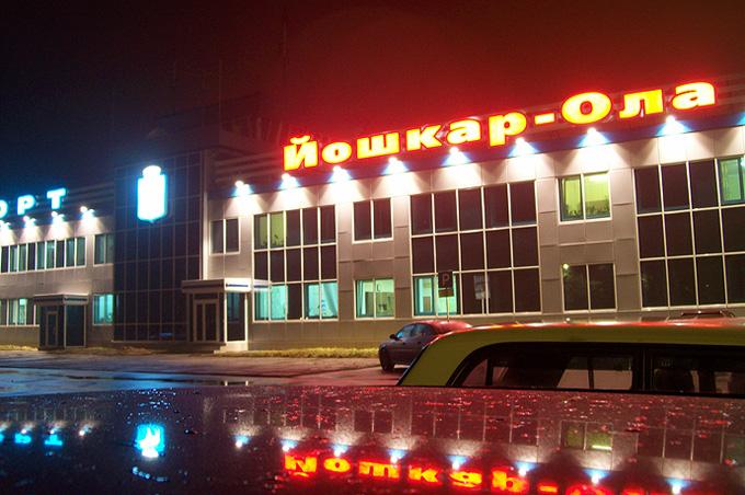 Аэропорт йошкар-ола. официальный сайт. jok. uwkj. ишо.