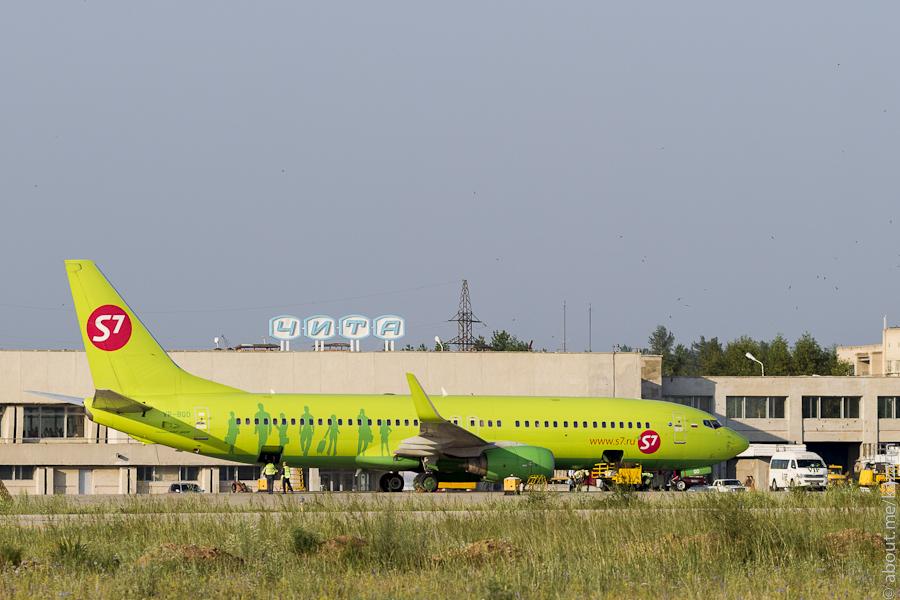 Аэропорт кадала чита. официальный сайт. схт. hta. uiaa.