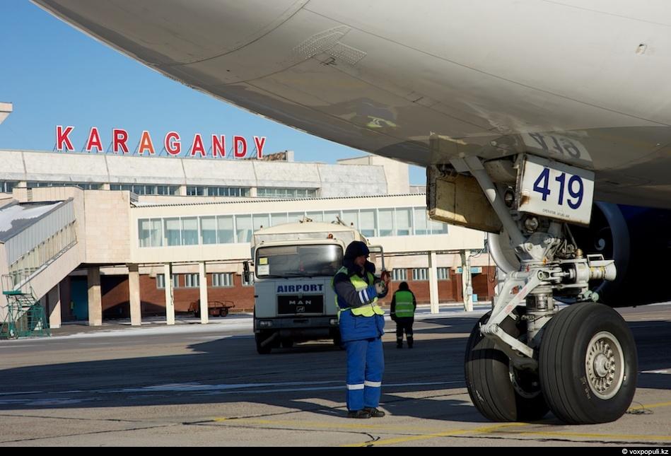 Аэропорт караганда. kgf. uakk. кгд. официальный сайт.