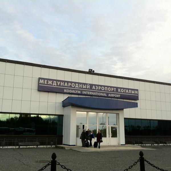 Аэропорт когалым. официальный сайт. тюменская область. kgp. usrk. ког.