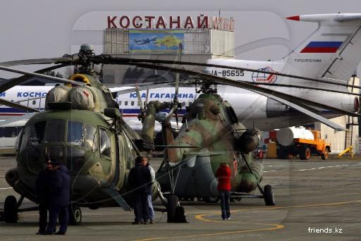 Аэропорт костанай. ksn. uauu. ктн. официальный сайт.