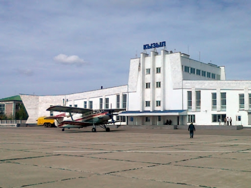 Аэропорт кызыл. официальный сайт. республика тыва. kyz. unky. кыы.