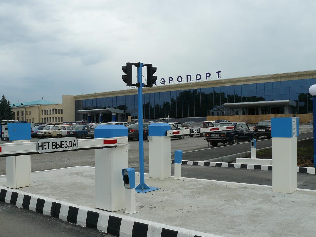 Аэропорт магнитогорск. mqf. uscm. мгс. официальный сайт.