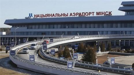 Аэропорт минск национальный. msq. umms. мик. официальный сайт.