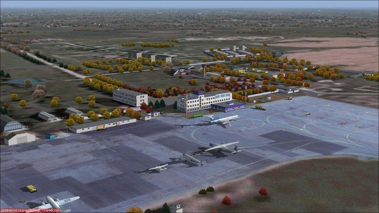 Аэропорт могилев. mvq. umoo. мгл. официальный сайт.