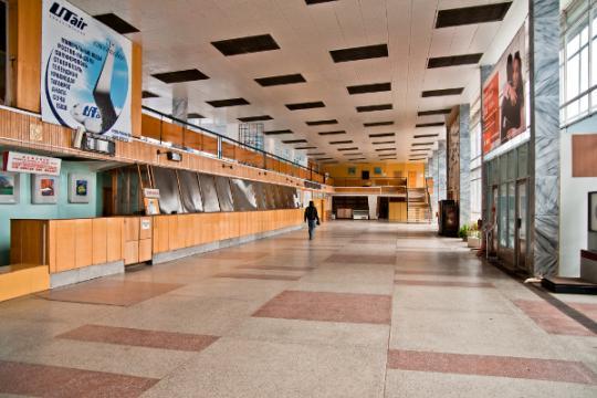Аэропорт победилово киров. официальный сайт. kvx. uskk. кио.