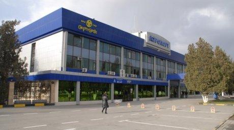 Аэропорт шымкент. cit. uaii. шмт. официальный сайт.