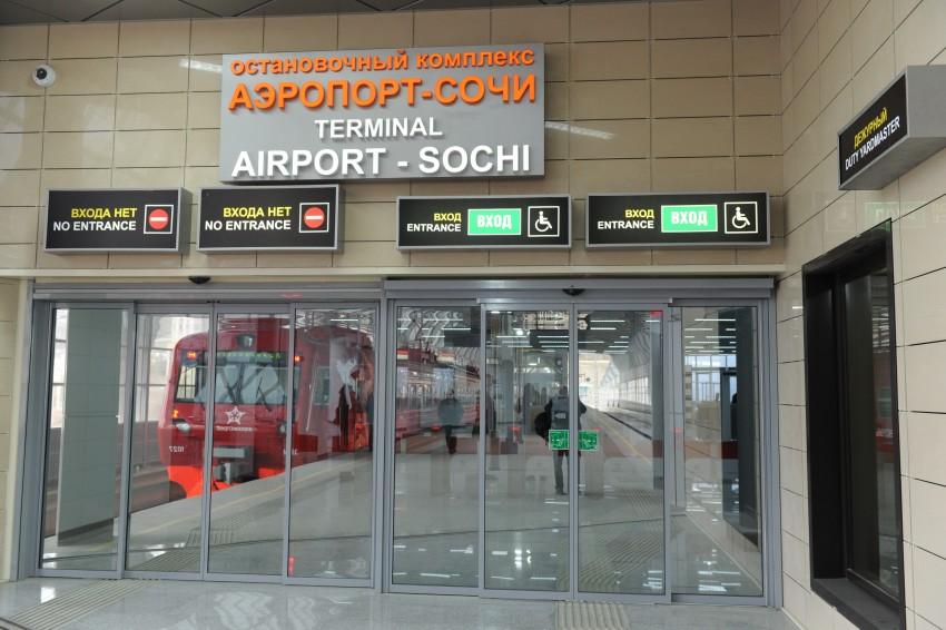 Аэропорт сочи адлер (sochi adler airport). aer. urss. официальный сайт.