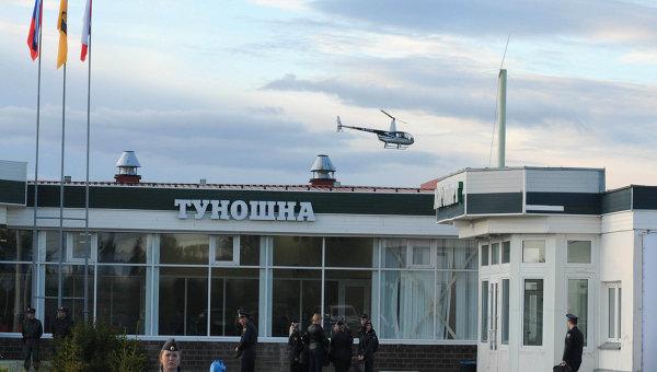 Аэропорт туношна ярославль. официальный сайт. iar. uudl. ярт.