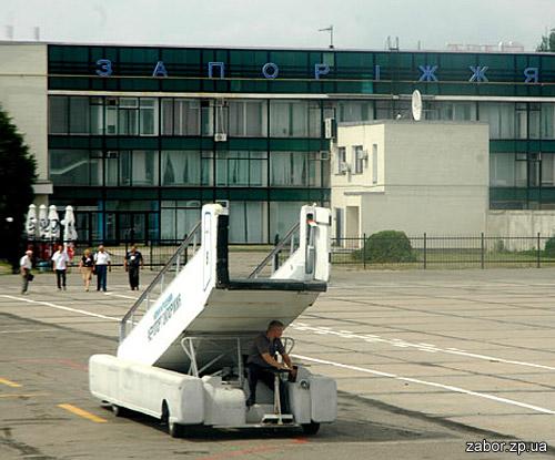 Аэропорт запорожье. ozh. ukde. зпж. официальный сайт.