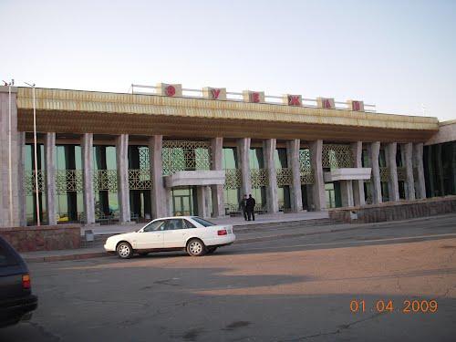 Аэропорт жезказган. dzn. uakd. дзн. официальный сайт.