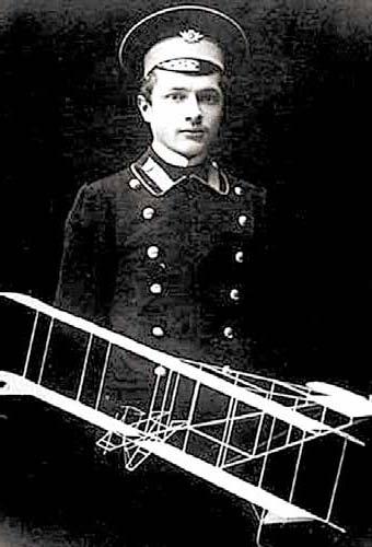 Александр александрович пороховщиков (1892-1941).