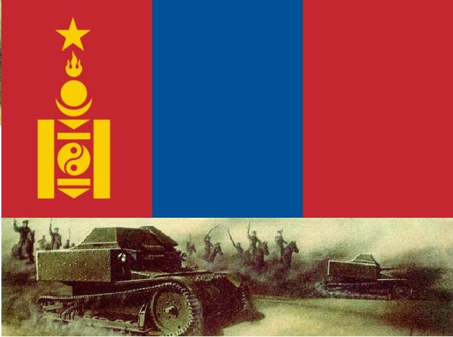 Альтернативные бронетанковые войска мнр 30-х