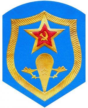 Альтернативные вооруженные силы ссср 1980-1990 гг. часть 2 воздушно-десантные бригады
