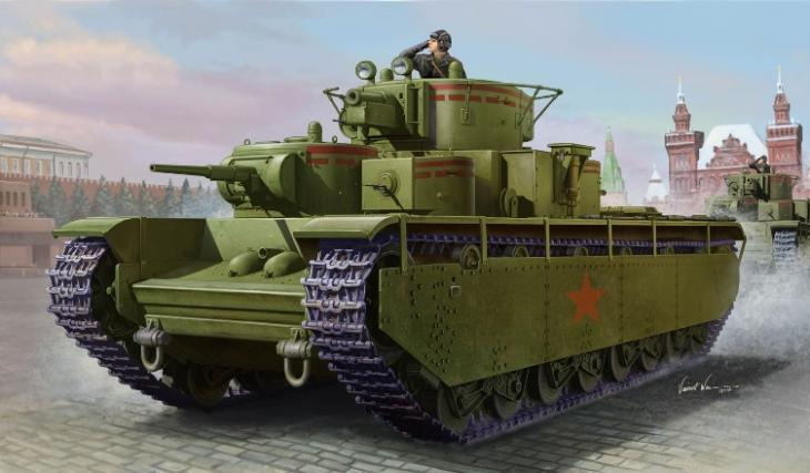 Альтернативный т-35б