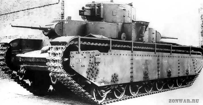 Альтернативный т-39