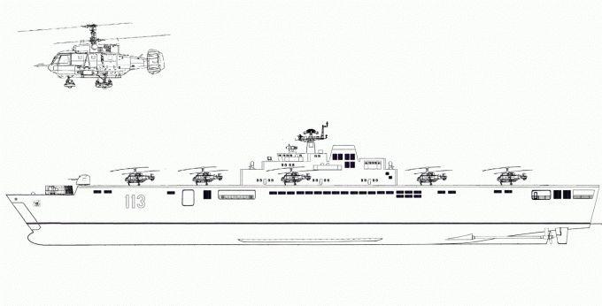 Альтернативный универсальный корабль пр. 1175