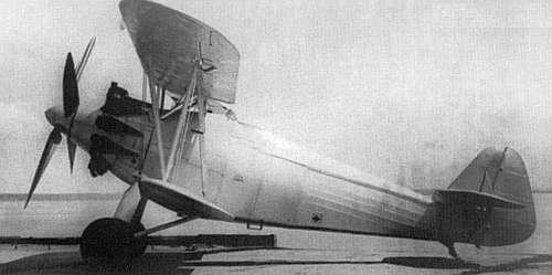 Арадо ar-64