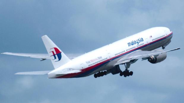 Авиа аварии. самые загадочные авиакатастрофы