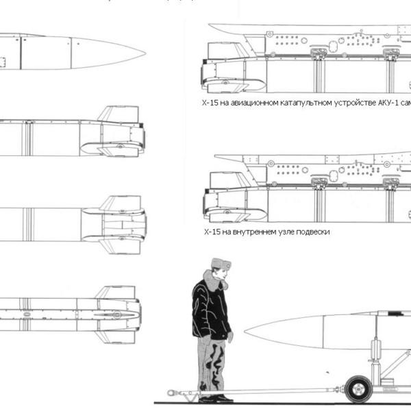 Авиационная аэробаллистическая ракета х-15 («изделие 115», ркв-15).