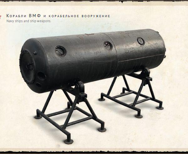 Авиационная якорная неконтактная мина «лира» (изделие 365 уп).