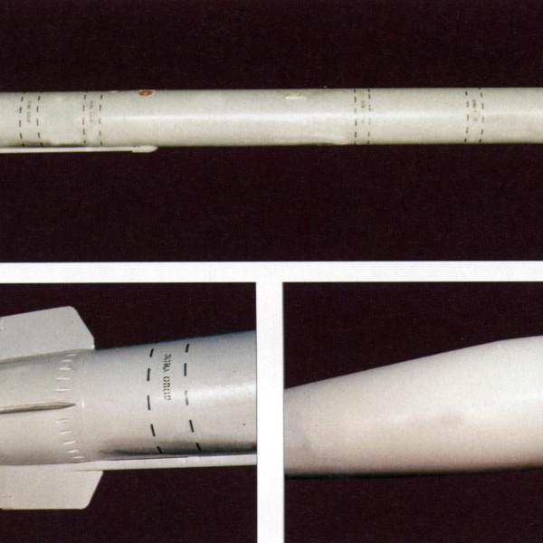 Авиационная противолодочная реактивная торпеда апр-1 «кондор».
