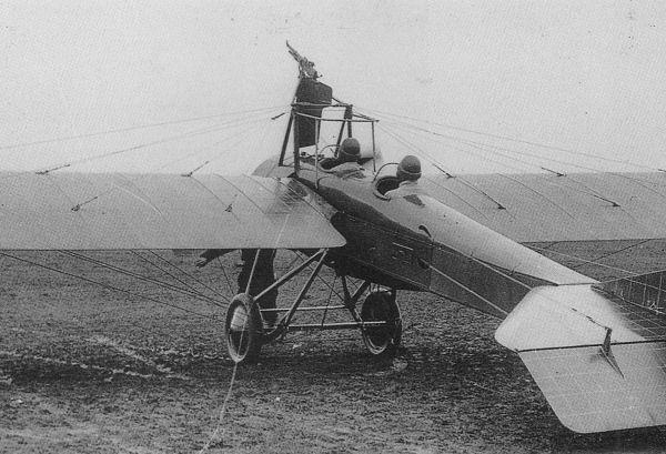 Авиационный пулемет «hotchkiss mle.1909» (1914).