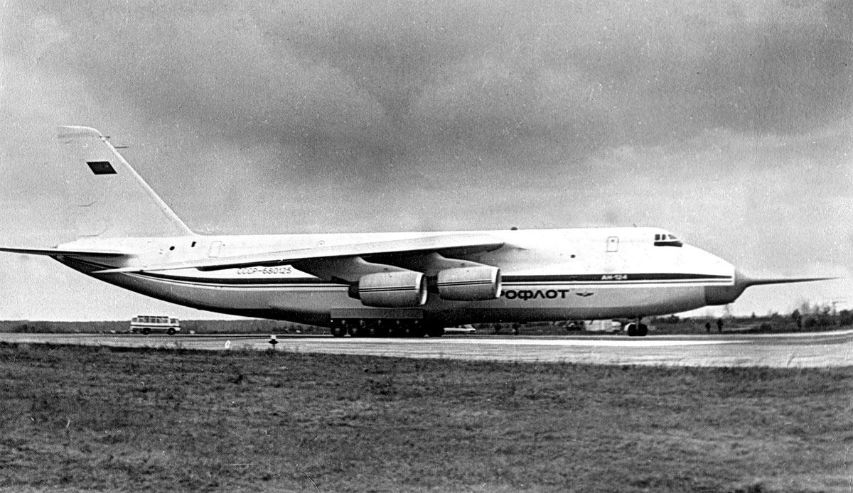 Авиакатастрофа ан-124-100 близ кермана (иран). 1993