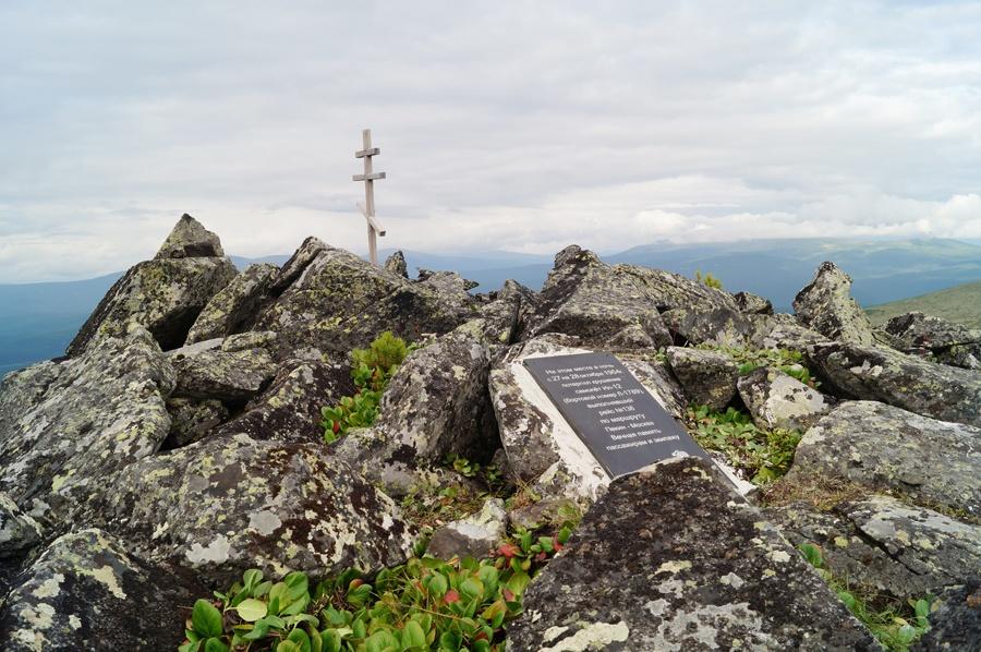 Авиакатастрофа ан-12б в районе красноярска. 1998