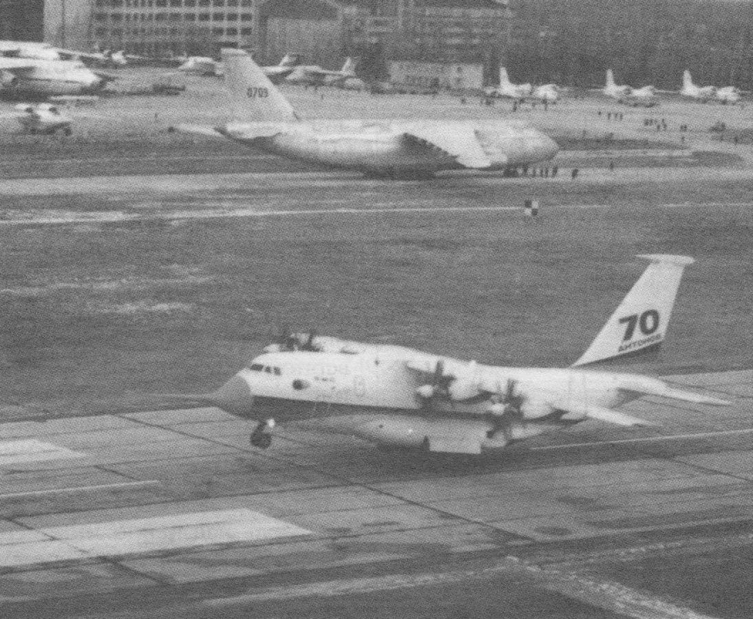 Авиакатастрофа ан-70 в киевской области. 1995