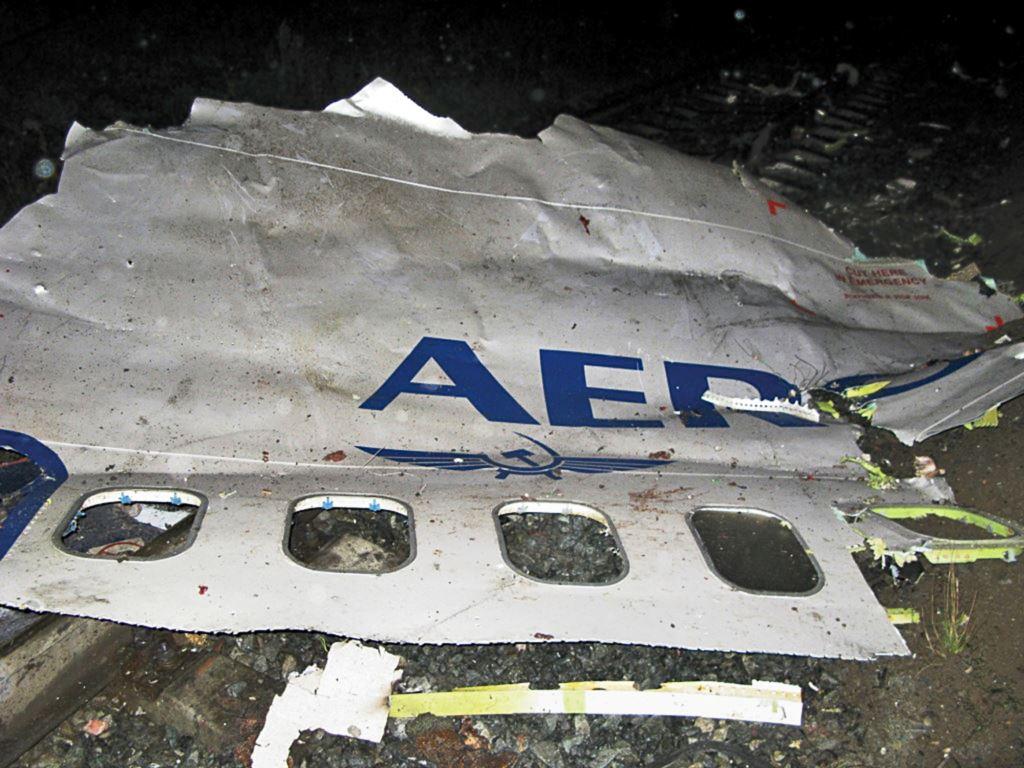 Авиакатастрофа boeing-737 в перми. 2008