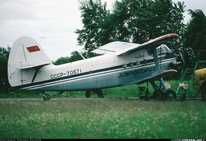 Авиакатастрофа як-40 в аэропорту зея. 1981
